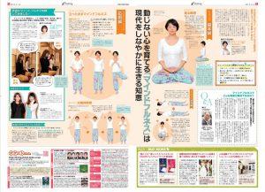 シティリビング東京版 2015年11月6日号