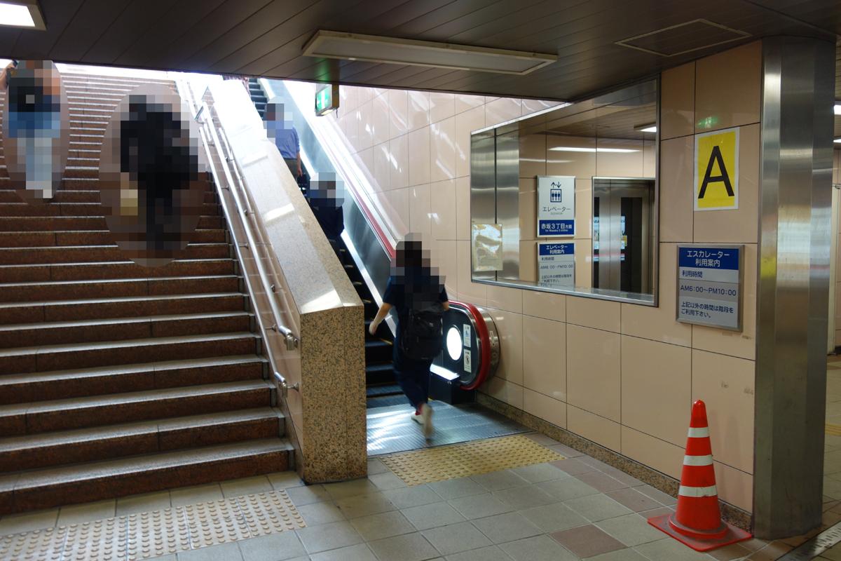 A出口には階段・エスカレーター・エレベーターがあります