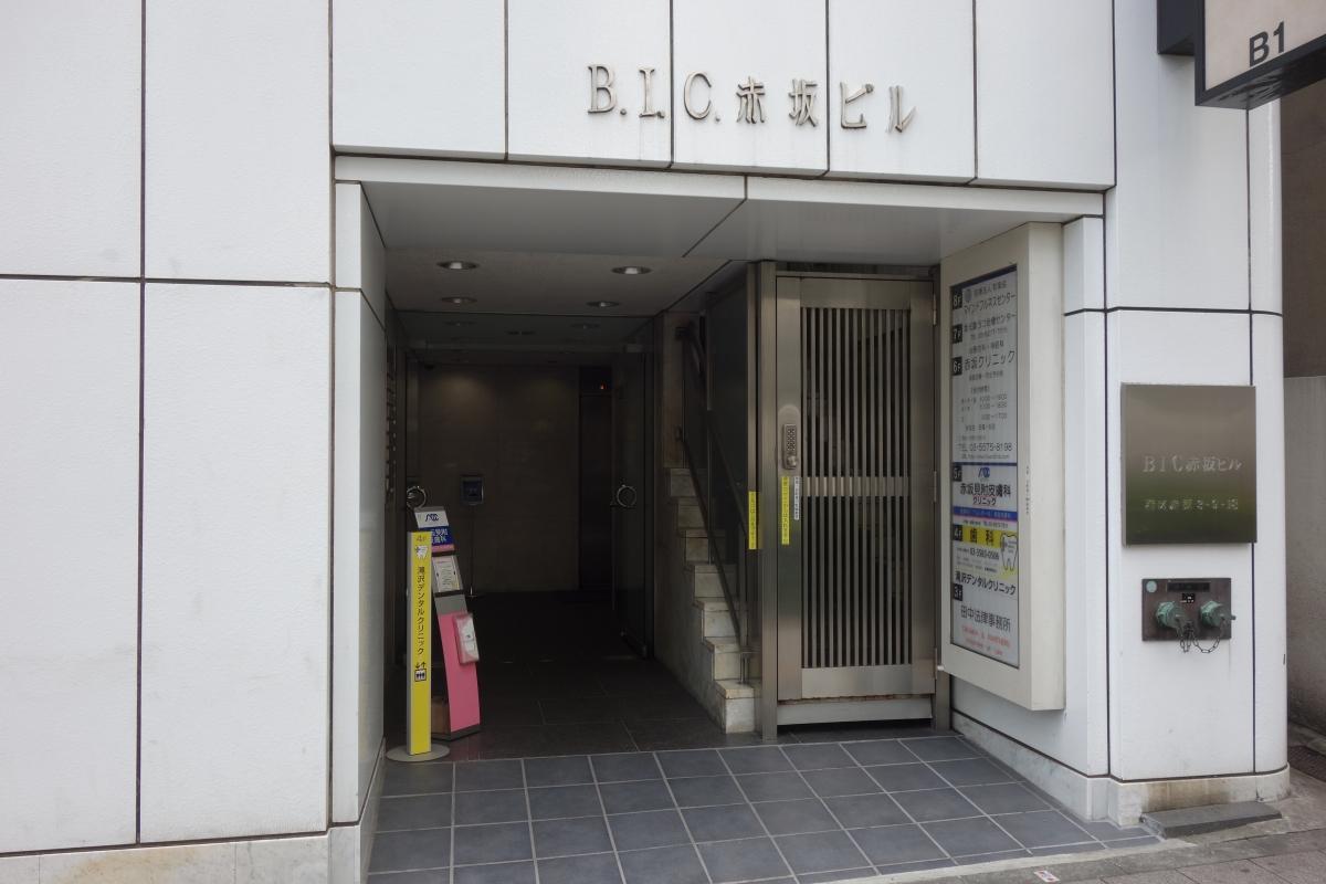 入口には8Fの表示が和楽会ショートケアセンターとありますが、時間によって東京マインドフルネスセンターが使用しています