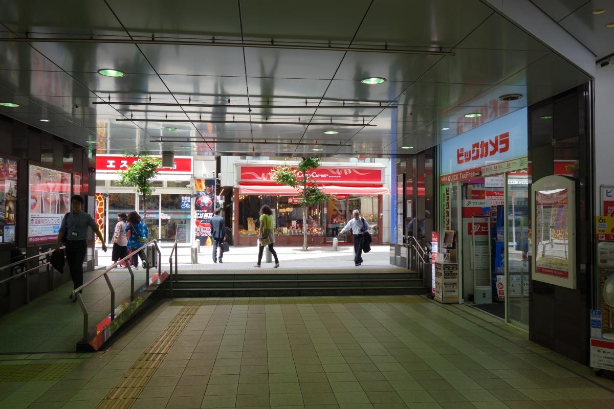 赤坂方面出口はこちら側