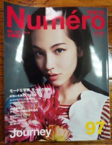 Numero TOKYO 2016年6月号