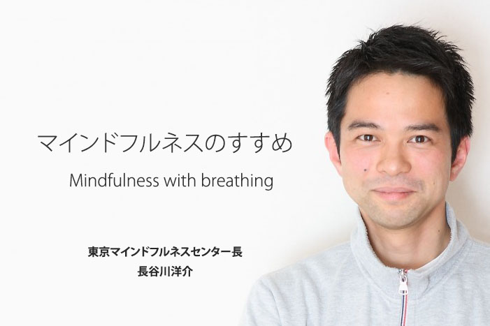 ヘルスケアメディア「Rhythm (リズム)」 に長谷川洋介先生のコラムが掲載