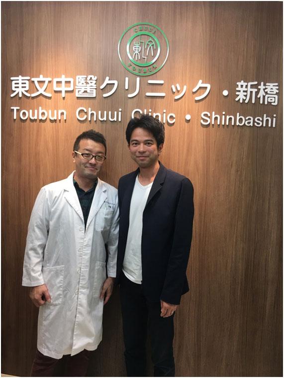 長谷川洋介先生のコラム「東洋医学とマインドフルネス」を公開しました