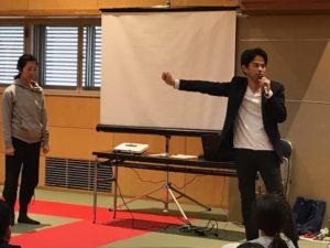 愛知県警察署マインドフルネスセミナー