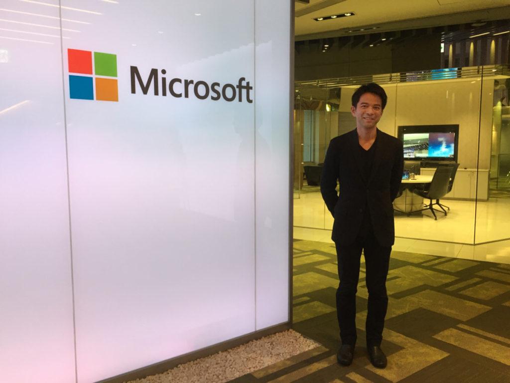 マインドフルネス研修「日本マイクロソ フト株式会社」長谷川洋介先生の研修後記を掲載しました