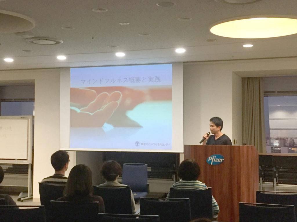 マインドフルネス研修「ファイザー株式会社マーケティングに関わる部門」長谷川洋介先生の研修後記を掲載しました