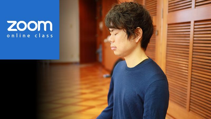 【参加募集中/野田昇太講師】マインドフルネスオンラインクラス2020年7月度